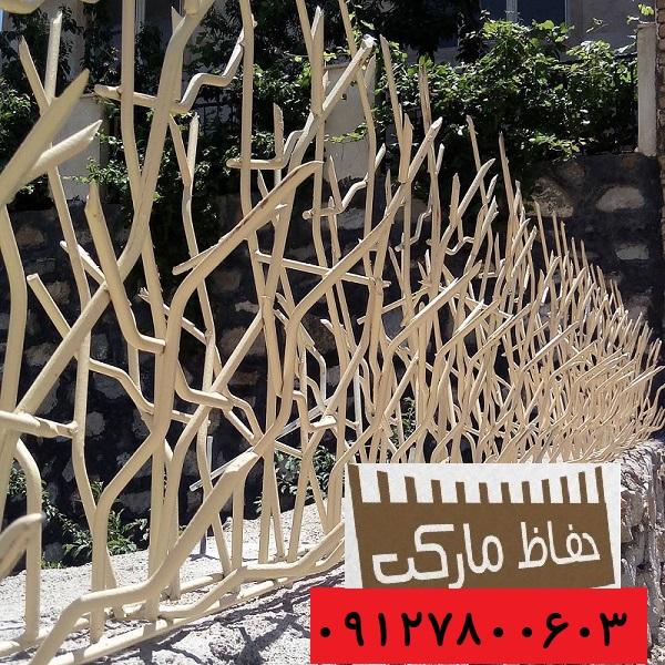 مقاوم ترین حفاظ دیوار حیاط