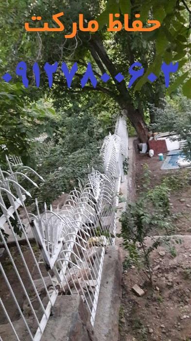 حفاظ سرنیزه ای باغ