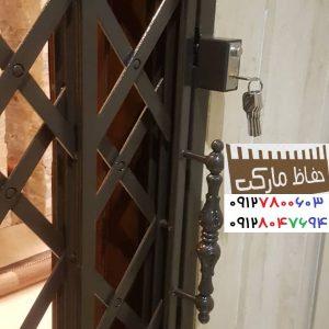 قفل مخفی اکاردئونی