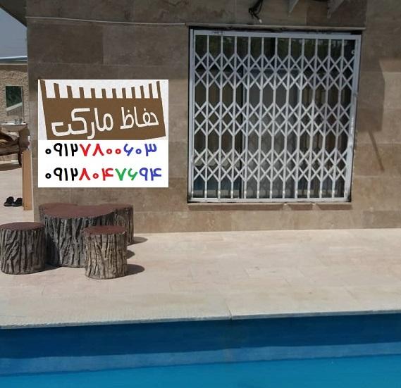 حفاظ کشویی پنجره