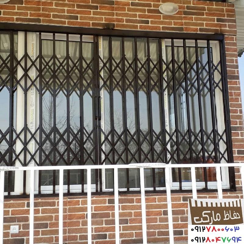 حفاظ متحرک پنجره