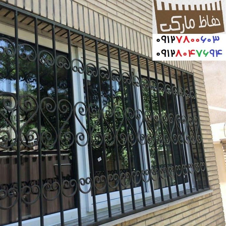 حفاظ فلزی پنجره
