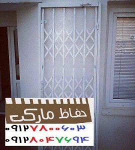 حفاظ درب خانه