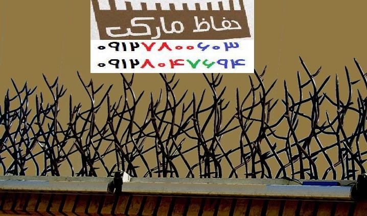 نرده دیوار تهران