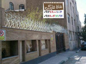نرده حفاط دیوار حیاط