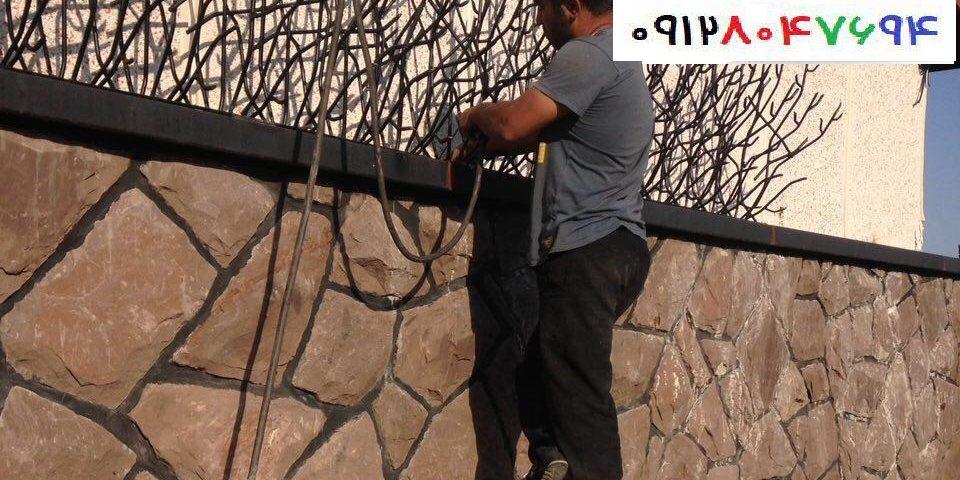حفاظ بالای دیوار ویلا
