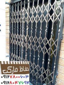 درب اکاردئونی شرق تهران