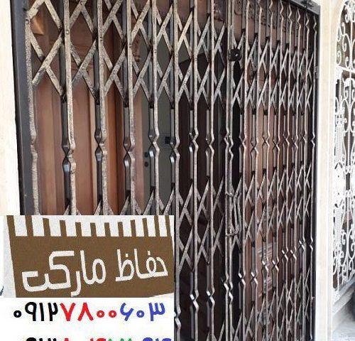 درب ضد سرقت در آپارتمان