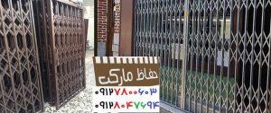 حفاظ آکاردئونی شیراز