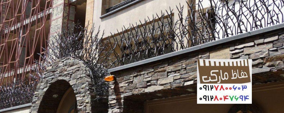 نرده شاخ گوزنی دیوار
