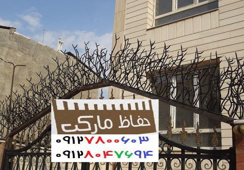 نرده_حفاظ_ساختمان_شاخ_گوزنی47