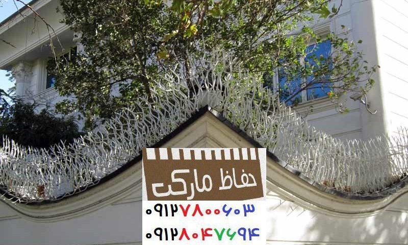 نمونه نرده دور دیوار حفاظ شاخ گوزنی