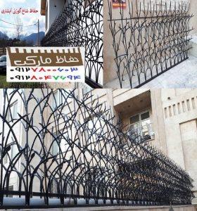شاخ گوزنی دزدگیر دیوار نرده حفاظ آبشاری 280x300 - انواع حفاظ روی دیوار (حفاظ شاخ گوزنی)