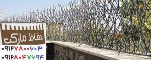 انواع حفاظ روی دیوار