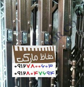 درب اکاردئونی تهرانسر