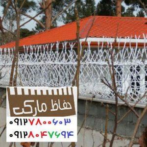 انواع حفاظ دیوار ساختمان تهرانسر