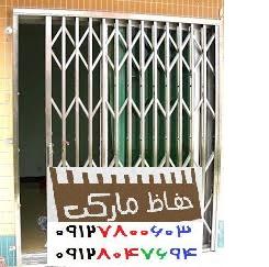 نرده محافظ غرب و شرق تهران