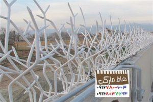 انواع حفاظ دیوار تهران