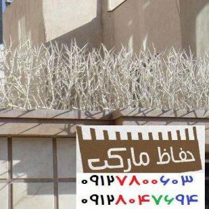 انواع حفاظ دور دیوار یزد