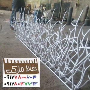 انواع حفاظ دور دیوار تهران