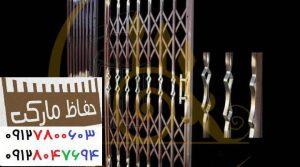 درب آکاردئونی اصفهان
