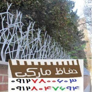 انواع حفاظ روی دیوار یزد