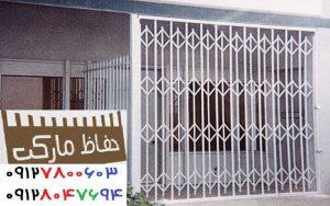 حفاظ آهنی درب کشویی