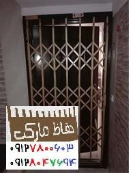 درب اکاردئونی تهرانپارس