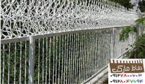 انواع حفاظ روی دیوار کرمان