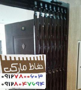 طرح درب کشویی