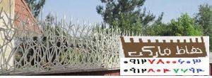 انواع حفاظ روی دیوار شهریار