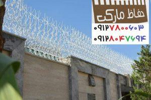 انواع حفاظ دیوار ساختمان غرب تهران