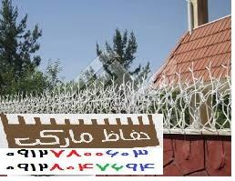 انواع حفاظ روی دیوار در یزد