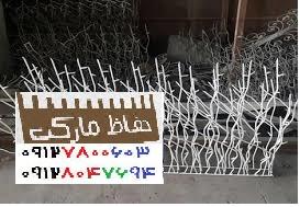 انواع حفاظ روی دیوار در تهران