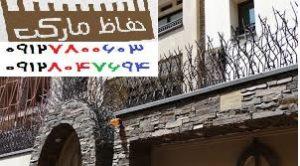 انواع محافظ دور دیوار در تهران