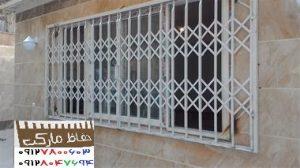 نرده حفاظ پنجره کشویی