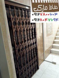 حفاظ پشت دری