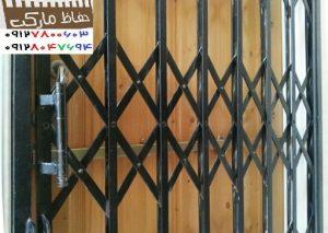 حفاظ آهنی پشت در