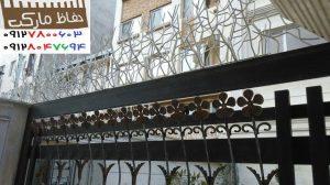 حفاظ روی دیوار ساختمان