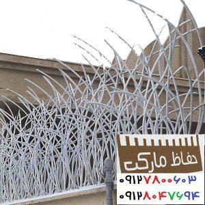 حفاظ دور دیوار