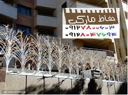 نرده بلای دیوار تهران