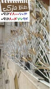 نرده دیواری حفاظ لیلیوم