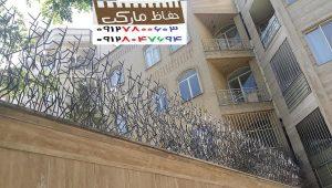 حفاظ دور دیوار محوطه ساختمان