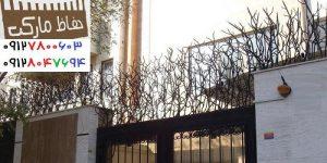 حفاظ نرده دیواری