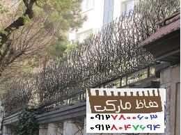قیمت حفاظ رو دیوار