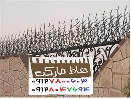 نرده دیوار ویلا