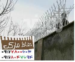 نرده حفاظ بالا دیوار