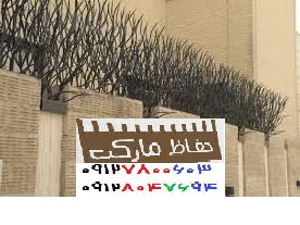 حفاظ نرده روی دیوار حفاظ پرتراکم