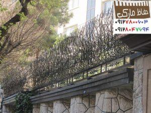 نرده دیواری حفاظ