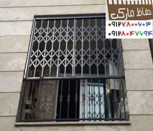 حفاظ پنجره آهنی متحرک